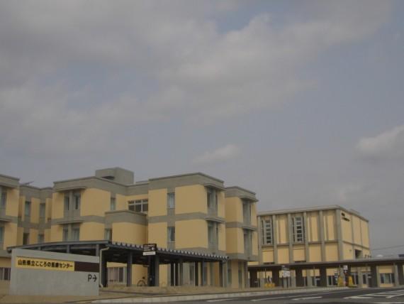 こころの医療センター_外観
