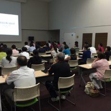 認知症の勉強会を開催しました^^