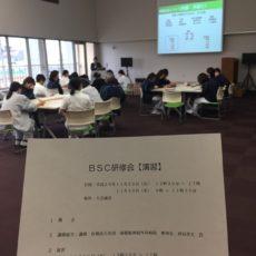 毎年恒例 BSC研修会^^