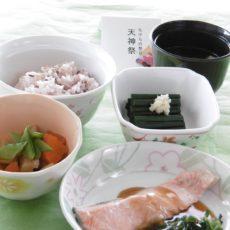 【天神祭】(5月25日夕食)