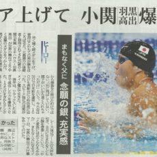 ☆念願の銀メダル!!☆