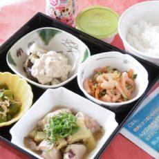 【日本の夏の風物詩!ROCK IN 茨城弁当】(8月16日昼食)