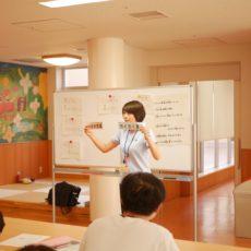 スマイル☺教室