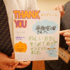 お菓子をくれてありがとう!