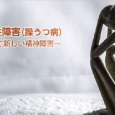 最終放映 予告!!