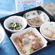 【もうすぐ開幕!平昌オリンピック韓国弁当】(1月25日昼食)