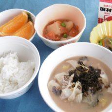 【寒鱈汁】(1月18日昼食)