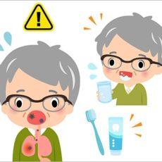 誤嚥性肺炎予防について