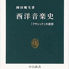 医局手塚先生から面白かった本の紹介です  d(*´▽`*)b