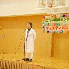 ≪病院祭≫ご協力ありがとうございました!