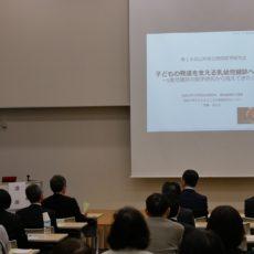 山形県立病院医学研究会を開催