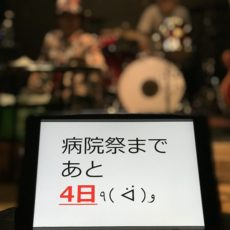 ٩( ᐛ )وお知らせ~
