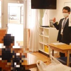 2学期終業式【おひさま分教室】