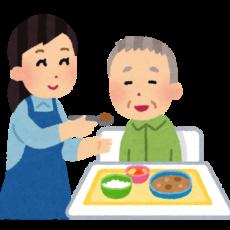 嚥下機能と食事介助の姿勢調整について≪認定看護師活動≫