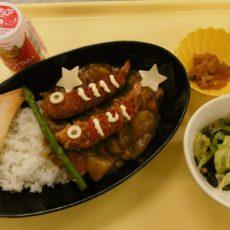 【子どもの日】(5月5日昼食)